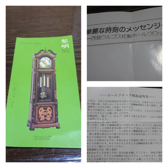 黎明【V85-358】