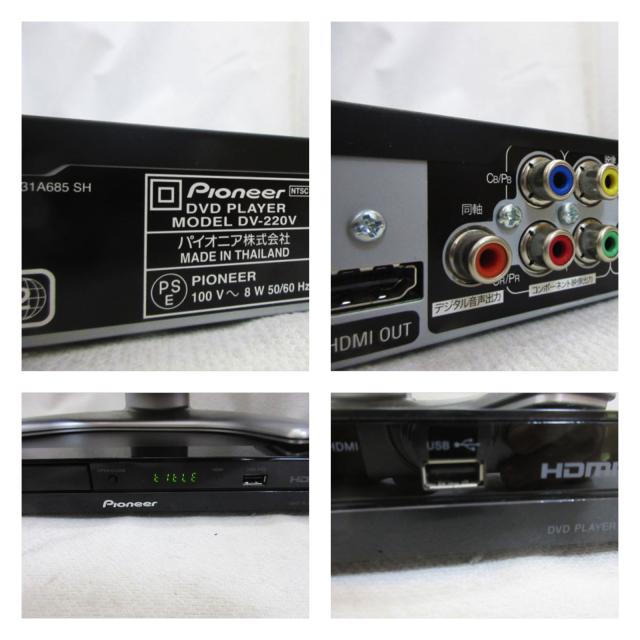 Pioneer(パイオニア)DVDプレーヤー DV-220V