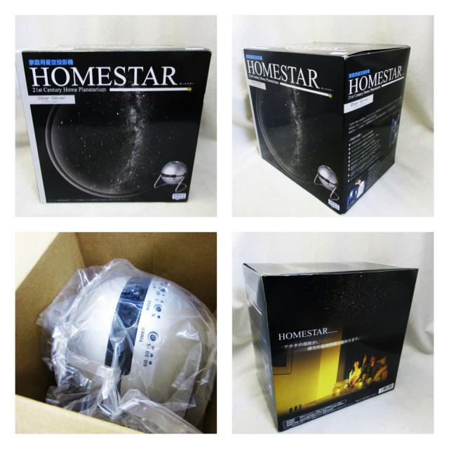 【セガトイズ】HOME STAR スターシルバー/家庭用プラネタリウム