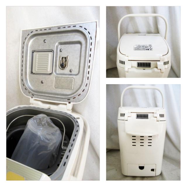 パナソニック(Panasonic)SD-BMS102-N