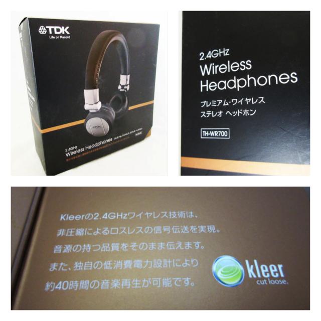 【新品】TDK プレミアム・ワイヤレス ステレオヘッドホン TH-WR700