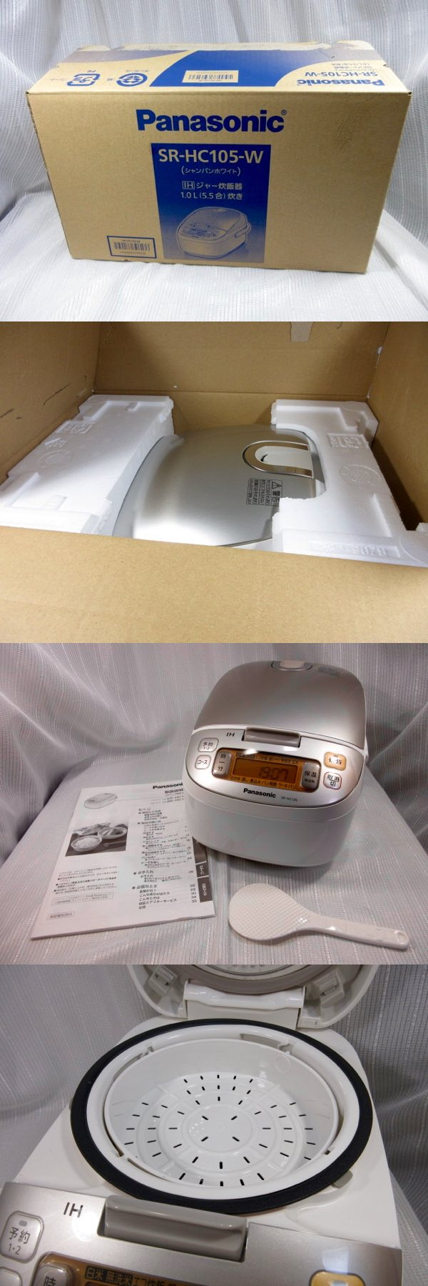Panasonic SR-HC105W/IHジャー炊飯器 5.5合 【美品】