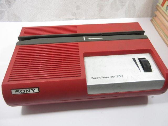 SONY CP-1200 トーキングカードプレーヤー 中古 カード多