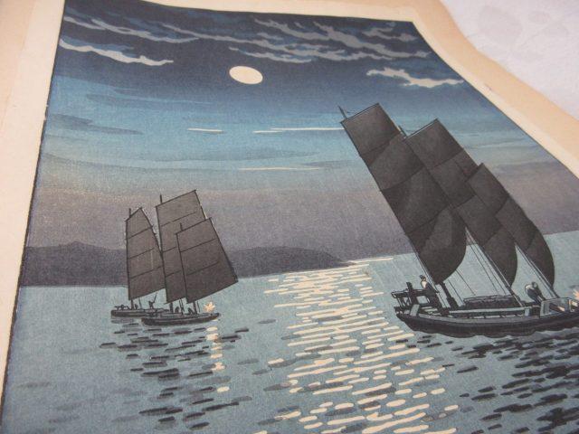 土屋光逸 木版画【品川沖】昭和10年5月 夜景 船