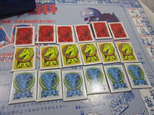 バンダイ BANDAI おばけ屋敷ゲーム ボードゲーム 中古
