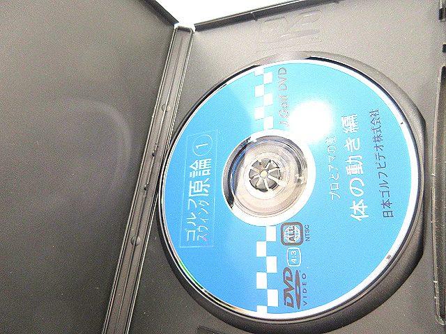 ゴルフスウィング原論 DVD 全3巻セット/田中 恵一 中古