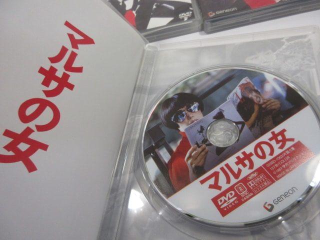 DVD 伊丹十三監督 マルサの女・ミンボーの女など邦画6本セット