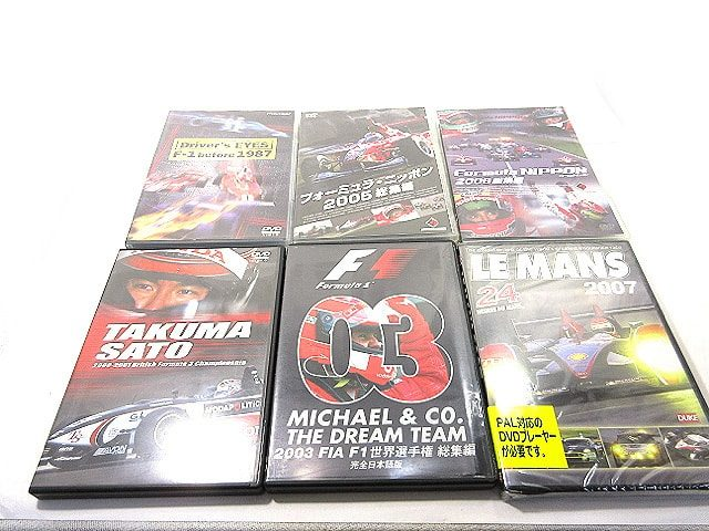 DVD F1 GRAND PRIX まとめて15本セット 中古品
