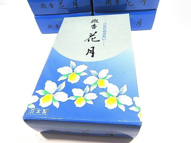 【線香】まとめて 微香「花月」孔官堂 170g 14個セット