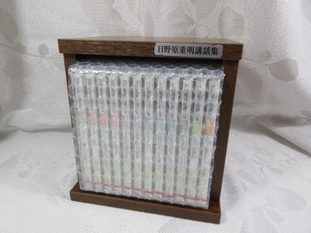 日野原重明講話集 CD全12巻 未使用日野原重明講話集 CD全12巻 未使用