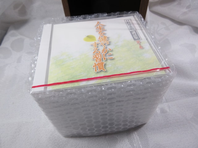 日野原重明講話集 CD全12巻 未使用